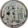 N.S.R.A  Silver Medal - small image..